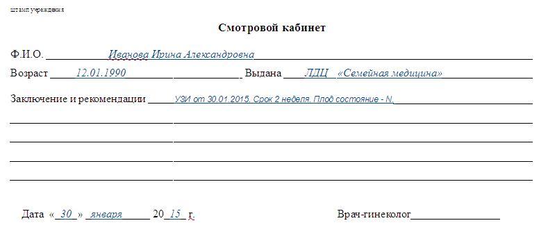 Купить диплом о среднем профессиональном образовании в москве